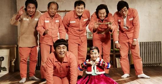 5 Rekomendasi Film Korea Bertema Keluarga
