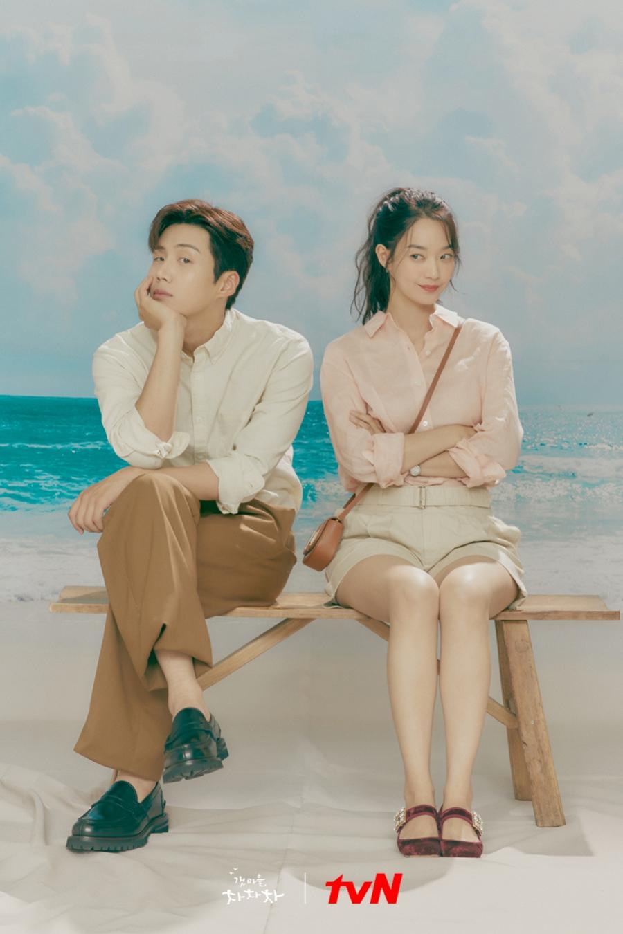 3 Series Korea Terbaru Untuk Melengkapi Waktu Bersantai!